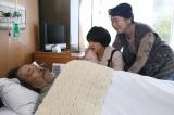 関西テレビ・フジテレビ系ドラマ『素敵な選TAXI』第8話(12月2日放送)は老夫婦と孫娘の心温まる物語(C)関西テレビ