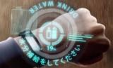 エプソンの近未来テクノロジーに迫るアニメーションWEBムービー第1弾『センシング三本の矢!』篇