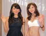 昨年のイメージガール・久松郁実(左)も出席 (C)ORICON NewS inc.