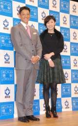 健康保険組合連合会全国大会』のアスリートトークセッションに出席した(左から)田口壮、古閑美保 (C)ORICON NewS inc.