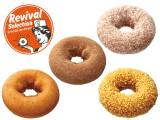昔ながらのシンプルな味わいが特徴の『ケーキドーナツ』シリーズが復刻!