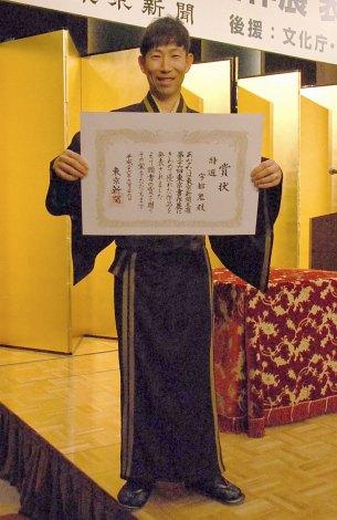 東京新聞主催『第36回 東京書作展』で特選を受賞したおさる (C)ORICON NewS inc.