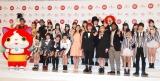 『第65回NHK紅白歌合戦』初出場歌手が出席した会見の模様 (C)ORICON NewS inc.