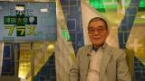 CS放送「テレ朝チャンネル2」の番組『津田大介 日本にプラス』12月4日放送回にゲスト出演する『ルパン三世』の原作者モンキー・パンチ氏(C)テレビ朝日
