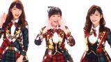 WANDA新CM「あみだくじ」編に出演するAKB48(左から)柏木由紀、渡辺麻友、島崎遥香