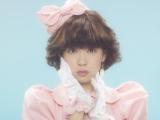 アーティスト写真は特注ウィッグを特注=渡辺美優紀ソロデビュー曲「やさしくするよりキスをして」