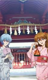 スタンプポイントの一つ、箱根神社に「エヴァンゲリオン」のキャラクターが登場(C)カラー