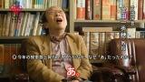 """「なぜ検索急上昇No1のひらがなが""""あ""""だったのか?」を大真面目に語る金田一秀穂氏"""