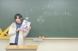 OVA『この男子、石化に悩んでます。』(12月3日DVD発売)で初主役を務める