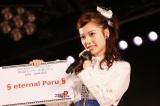 『AKB48ステージファイター特別劇場公演』に出演した島崎遥香