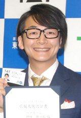 姉の神田うのからプラチナカードをもらっていた神田伸一郎 (C)ORICON NewS inc.