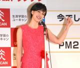 「お、も、て、な、し」で大賞に選ばれた滝川クリステル=『2013 ユーキャン新語・流行語大賞』表彰式 (C)ORICON NewS inc.