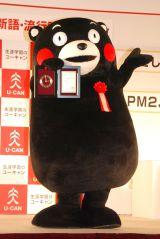 「ご当地キャラ」がトップテン入りを果たした、くまモン=『2013 ユーキャン新語・流行語大賞』表彰式 (C)ORICON NewS inc.