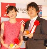 『2013 ユーキャン新語・流行語大賞』表彰式に出席した(左から)滝川クリステル、林修氏 (C)ORICON NewS inc.