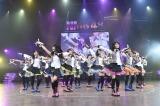 千葉県・舞浜のアンフィシアターで開催されたTEAM M『RESET』公演で新曲「らしくない」を披露するNMB48 (C)NMB48