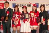 「カープ女子」=『2014 ユーキャン新語・流行語大賞』授賞式 (C)ORICON NewS inc.