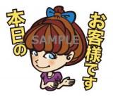 テレビ朝日の看板番組『徹子の部屋』がLINEスタンプに(C)テレビ朝日