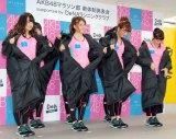 AKB48「マラソン部」新体制会見でユニフォームをお披露目 (C)ORICON NewS inc.