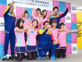 AKB48「マラソン部」新体制会見の模様 (C)ORICON NewS inc.