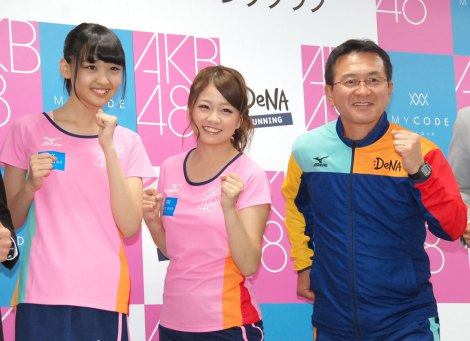 AKB48「マラソン部」の監督に就任した(左から)前田美月、 島田晴香、瀬古利彦監督 (C)ORICON NewS inc.