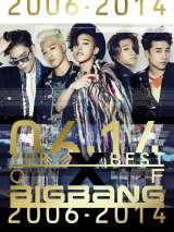 BIGBANGのベストアルバム『THE BEST OF BIGBANG 2006-2014』CD+DVD盤