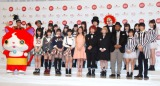 『第64回NHK紅白歌合戦』初出場メンバー(写真=先月・記者会見にて撮影) (C)ORICON NewS inc.