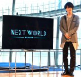 放送90年特別番組NHKスペシャル『NEXT WORLD 私たちの未来』取材会に出席した神木隆之介 (C)ORICON NewS inc.