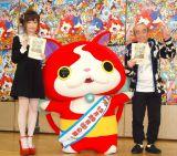 (左から)島崎遥香、ジバニャン、志村けん (C)ORICON NewS inc.