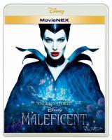 3日より発売された『マレフィセント』MovieNEX(ブルーレイ、DVD、デジタル配信のセット)