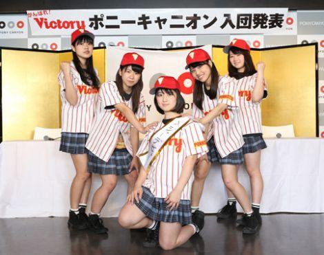 """全員19歳の""""絶対生音主義""""バンドル「がんばれ!Victory」が来春メジャーデビュー"""