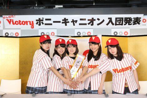 さまざまなミッションを乗り越えてメジャーデビューが決まった「がんばれ!Victory」