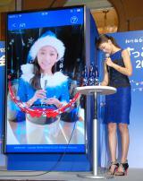 宝酒造『すっごい!女子会 2014クリスマス』イベントに出席した杏 (C)ORICON NewS inc.