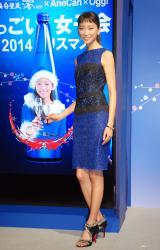 タイトなブルードレスで登場した杏=宝酒造『すっごい!女子会 2014クリスマス』イベント (C)ORICON NewS inc.