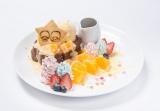 新メニュー「キキ&ララのオレンジフレンチトースト〜ジンジャー風味のアングレーズソース」(¥1380)