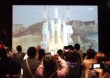 「はやぶさ2」打ち上げ成功! 観客からは歓声&拍手が巻き起こる (C)ORICON NewS inc.