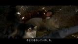 新CM『ペプシネックス ゼロ』桃太郎「Episode.2」篇