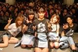 瀧本美織がボーカルを務めるLAGOONが初ライブ! 左からRINO(G)、YUKINO(Key)、MIORI、yuri(Dr)、NANA.(B)  (C)ORICON NewS inc.