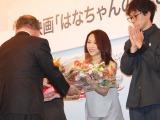 映画『はなちゃんのみそ汁』製作発表記者会見に出席した一青窈 (C)ORICON NewS inc.