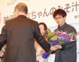 映画『はなちゃんのみそ汁』製作発表記者会見に出席した滝藤賢一 (C)ORICON NewS inc.