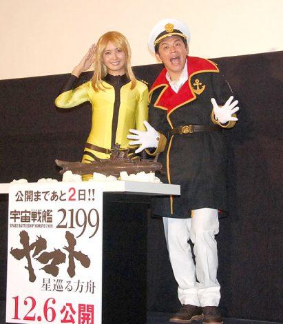 映画『宇宙戦艦ヤマト2199星巡る方舟』プレミアム上映会に出席した(左から)加藤夏希、岡田圭右 (C)ORICON NewS inc.