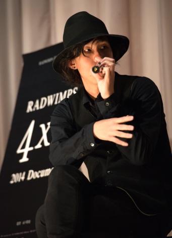 ファンからの質問も受け付けたRADWIMPSのボーカル野田洋次郎