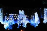 3日間限定『JOHNNIE WALKER presents 深海 ブラック バー』 (C)oricon ME inc.