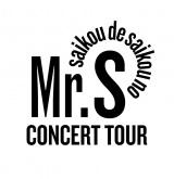 """トータル100万人を動員する『Mr.S """"saikou de saikou no CONCERT TOUR""""』を開催中のSMAP"""