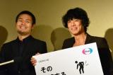 ビジネスマンの腰痛をテーマにしたイベントに参加したお笑いコンビの品川庄司の(左から)品川祐と庄司智春