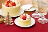 『UchiCafeSWEETS お試し ピュアロールケーキ』(ローソン/税込295円)/12月8日までの販売