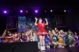 8日に20歳の誕生日を迎える多田愛佳をメンバーとファンで祝福(7日=台湾・台北)(C)AKS