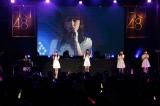 台湾出身の故テレサ・テンさんの名曲「つぐない」を披露(7日=台湾・台北)(C)AKS