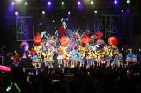 HKT48初の海外公演で披露した「フライングゲット」(7日=台湾・台北)(C)AKS