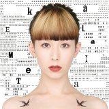 イメージソング「eye」が収録された木村カエラのニューアルバム『MIETA』(12月17日発売)通常盤