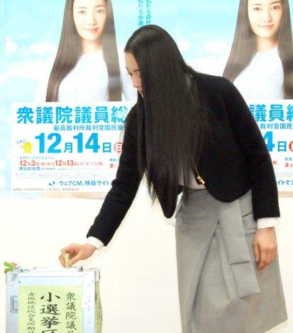 投票をPRする仲間由紀恵 (C)ORICON NewS inc.